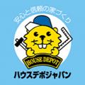 ハウス・デポ・ジャパン ロゴ画像